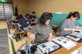 大人の書道教室